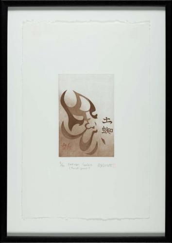Tsuchigumo (Kabuki Series)