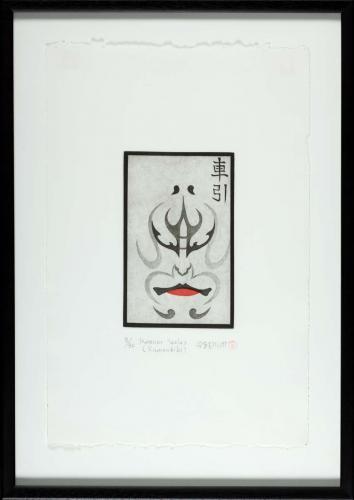 Kurumabiki (Kabuki Series)